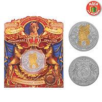 Коллекционная монета 'Граф Ван Де Гав'