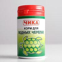 Корм 'Чика' для водных черепах, банка, 85 мл