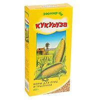 Корм 'ЗООМИР. Кукуруза' для птиц и грызунов, 400 г