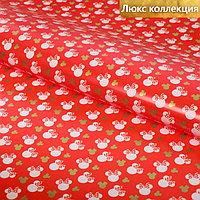 Бумага упаковочная глянцевая с фольгой 'Минни Маус',70 х100 см (комплект из 10 шт.)