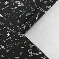 Бумага крафтовая 'Брутального дня рождения', 60 x 90 см (комплект из 10 шт.)