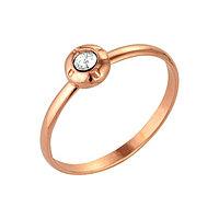 Кольцо 'Классика' круг со вставкой, позолота, 18 размер