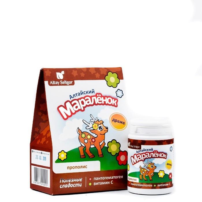 Драже 'Алтайский мараленок' с пантогематогеном для детей, вит. С и прополисом 70 г - фото 1