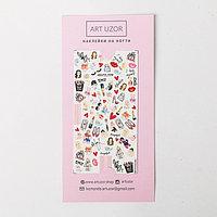 Слайдеры для ногтей Beauty, 10 x 16,5 см