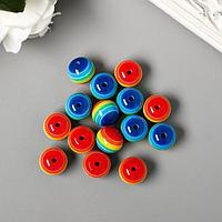 Набор бусин для творчества пластик 'Радужный шарик' набор 15 шт 1,4х1,4х1,4 см