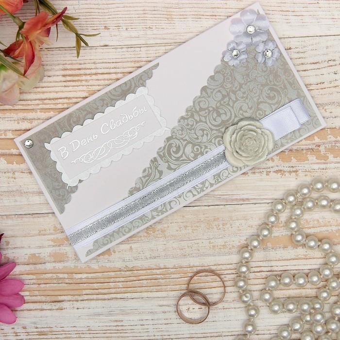 Конверт для денег 'В День Свадьбы!' ручная работа, узор - фото 1