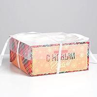 Коробка для капкейка 'Поздравляю С Новым годом', 16 х 16 х 7,5 см (комплект из 10 шт.)