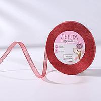 Лента парчовая, 6 мм, 23 ± 1 м, цвет красный 039