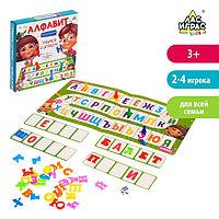 Настольная игра-бродилка 'Алфавит', с пластиковыми буквами, кубиком и фишками
