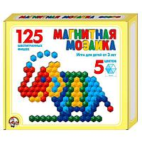 Мозаика магнитная шестигранная, 5 цветов, 125 элементов