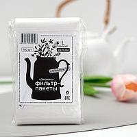 Фильтр-пакеты для заваривания чая 'Эконом', для чайника, 100 шт., 9 х 15 см