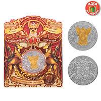 Коллекционная монета 'Баронесса Той де Терьер'