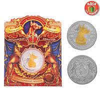 Коллекционная монета 'Герцог Доберманский'