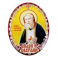 Икона в авто 'Святой преподобный Серафим Саровский' с клеящейся основой