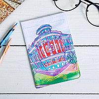 Обложка на паспорт 'Екатеринбург. Дом Севастьянова'