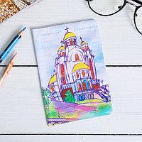 Обложка на паспорт 'Екатеринбург. Храм-на-Крови'