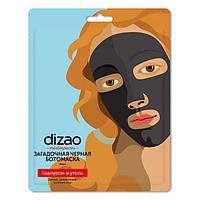 Тканевая маска для лица Dizao чёрная, с гиалуроновой кислотой, 25 г
