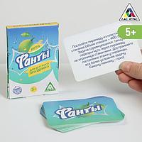 Игра 'Фанты для детского праздника', зеленый, 20 карт