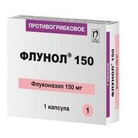 Флунол 150 мг №1 капс.