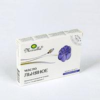 Масло льняное Mirrolla, 100 капсул по 0,3 г