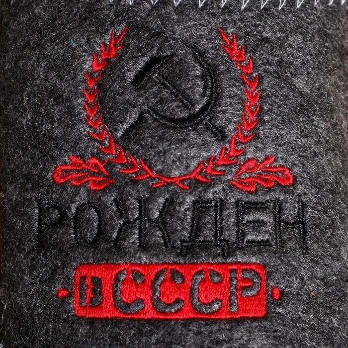 Тапочки банные с вышивкой 'Рождён в СССР' - фото 2