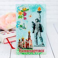 Настольная картина 'Нижневартовск'