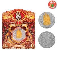Коллекционная монета 'Графиня Фон Хаски'