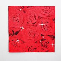 Салфетки бумажные 'Букет роз', 33х33 см, набор 20 шт.