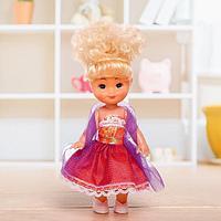 Кукла 'Крошка Сью' праздничная, 3 вида