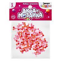 Аквамозаика 'Набор шариков', 250 штук, розовый оттенок