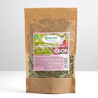 Напиток чайный травяной 'Сбор при артрозах и артритах' 100г