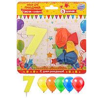 Набор для праздника 'С днем рождения' 7 лет, свеча + 5 шаров