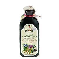 Шампунь для волос Рецепты бабушки Агафьи 'Против выпадения' чёрный, настой 17 сибирских трав, 350 мл