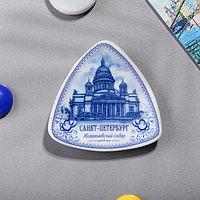 Магнит-треугольник 'Санкт-Петербург'