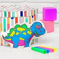 Игрушка-раскраска 'Динозавр' (без маркеров) в пакете