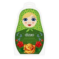 Пузырьковая очищающая маска для лица Dizao 'Роза и коллаген', 25 г