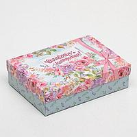 Подарочная коробка сборная 'Солнечного настроения', 21 х 15 х 5,7 см (комплект из 5 шт.)