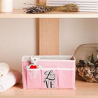 Короб для хранения Love,с 3 карманами