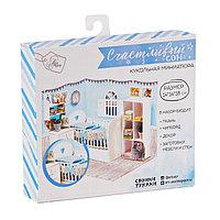 Кукольная миниатюра 'Счастливый сон', набор для создания, 14.5 x 18.7 см