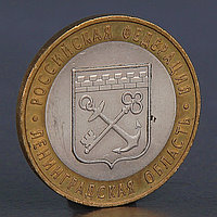 Монета '10 рублей 2005 Ленинградская область '