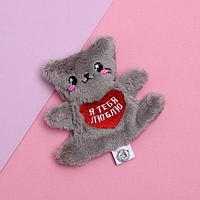 Мягкий магнит 'Я тебя люблю', котик (комплект из 6 шт.)