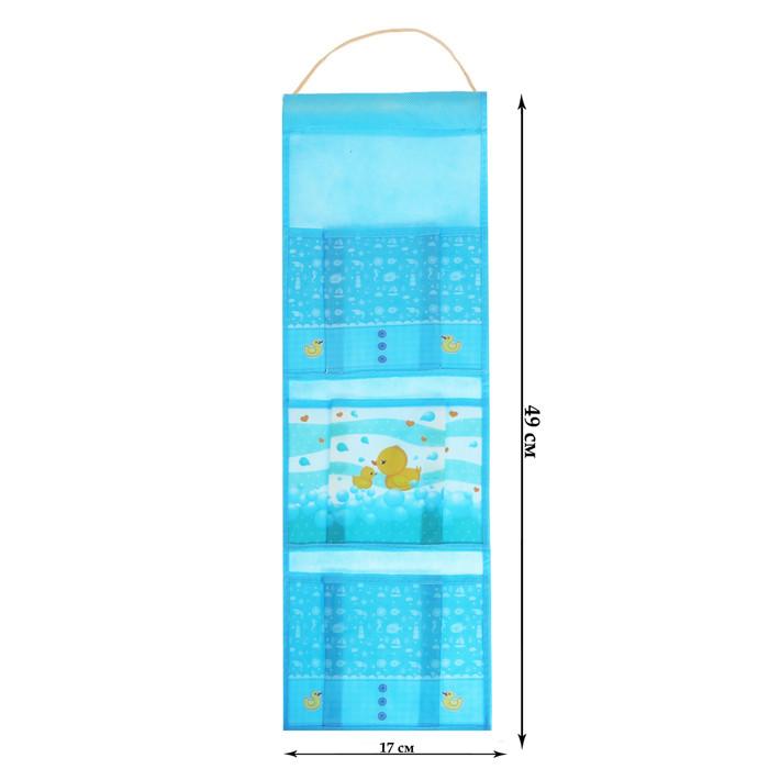 Кармашки подвесные пластиковые в подарочной упаковке 'Уточка', 3 отделения - фото 2