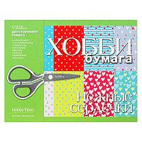 Бумага цветная с орнаментом А4, 8 листов 'Нежные сердечки', для декора и творчества (комплект из 3 шт.)