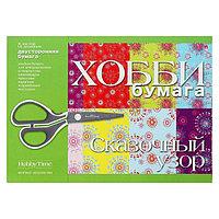Бумага цветная с орнаментом А4, 8 листов 'Сказочный узор', для декора и творчества (комплект из 3 шт.)