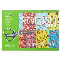 Бумага цветная с орнаментом А4, 8 листов 'Цветочки', для декора и творчества (комплект из 3 шт.)