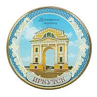 Магнит 'Иркутск. Московские ворота'