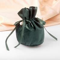 Мешочек подарочный с бусиной 'Бархат' 13*15см, цвет изумрудный (комплект из 25 шт.)