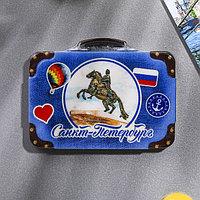 Магнит в форме чемодана 'Санкт-Петербург. Медный всадник'