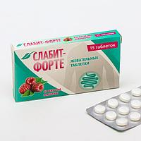 Жевательные таблетки 'Слабит-Форте' со вкусом малины, 15 таблеток по 500 мг