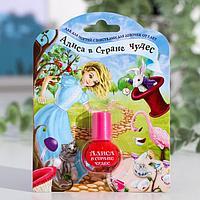 Лак для ногтей с блестками Алиса в стране чудес Веселое Чаепитие 5 мл